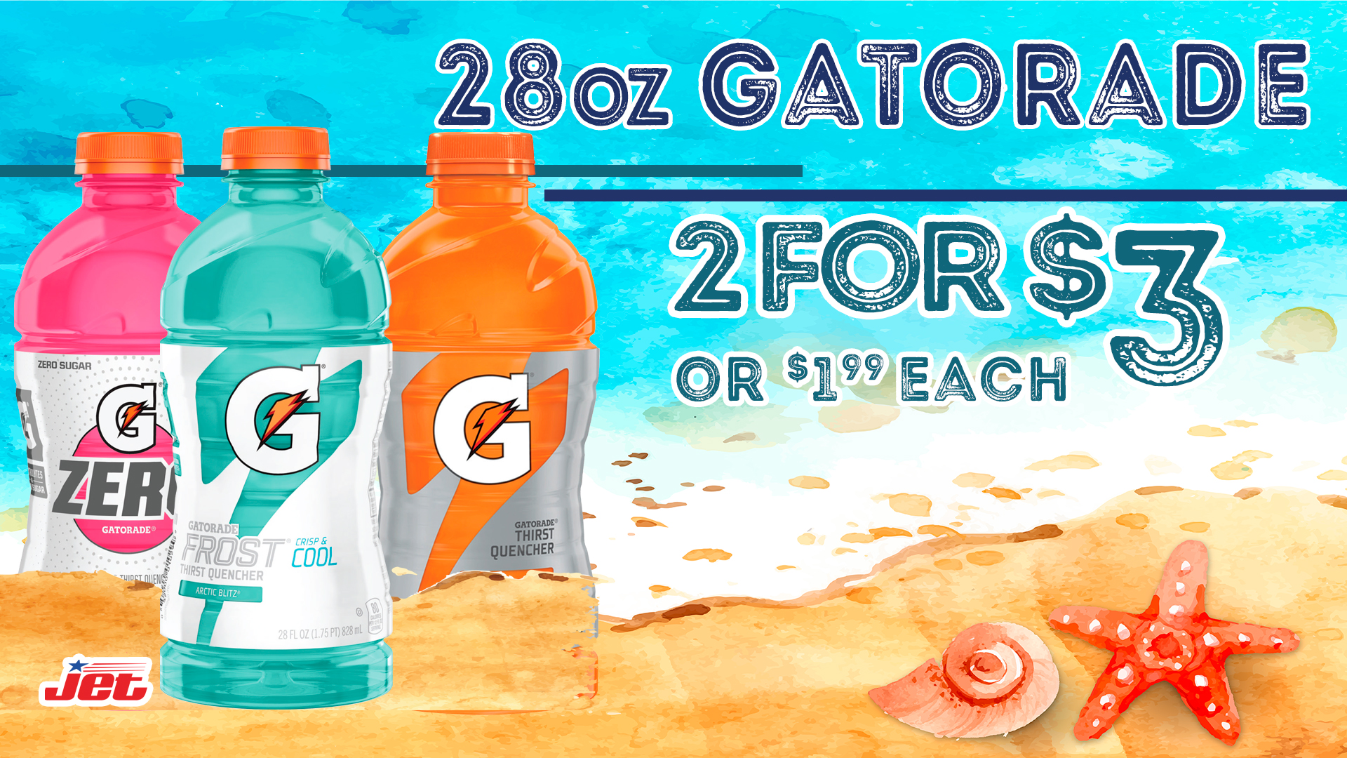 Promo 2 for 3.00 Gatorade